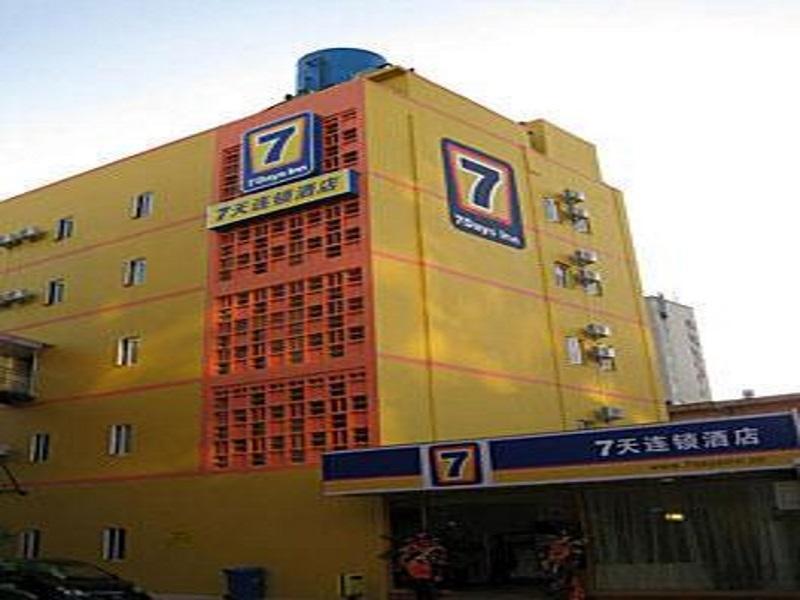 7 Days Inn Kunming Wujing Road - Kunming