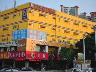 7 DAYS INN DONGCHENG YONGHUA TING BRANCH