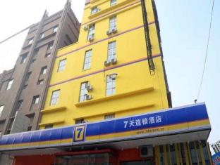 7 DAYS INN WEST STATION HAXI SHOPPING MALL