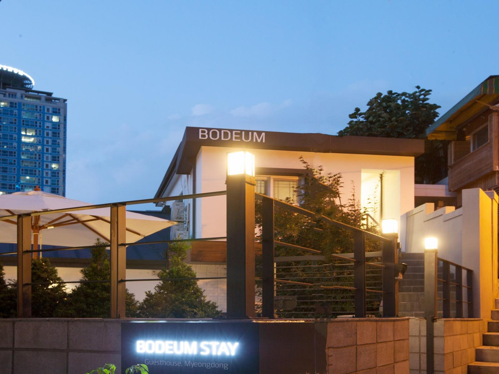 Bodeum Guesthouse Seoul Tower - Hotels and Accommodation in South Korea, Asia