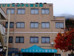 hotel Business Hotel Fujimi