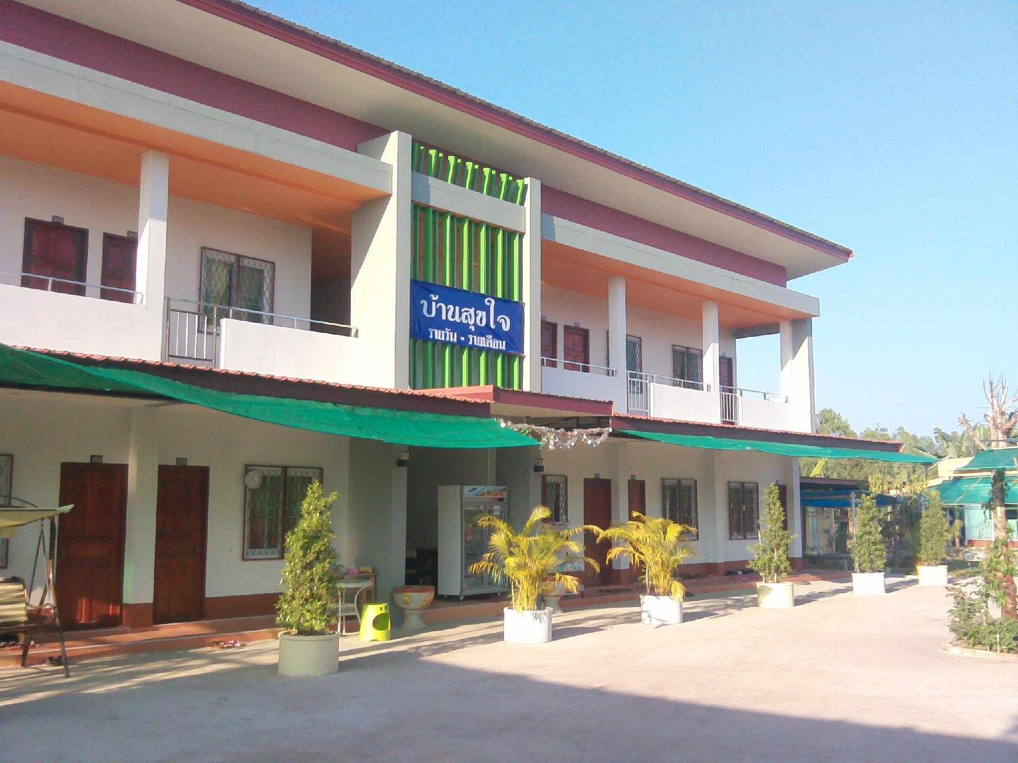 Baan Sukjai - Udon Thani