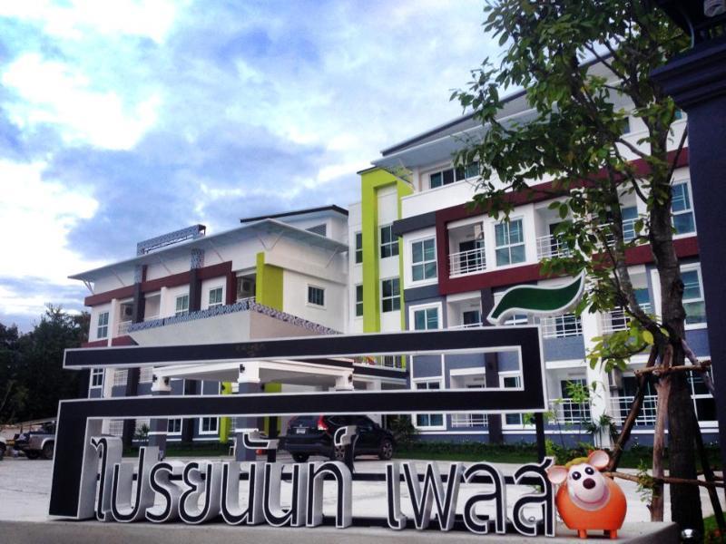 Praiyanan Place - Hotell och Boende i Thailand i Asien