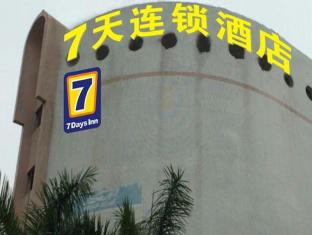 7 DAYS INN NANCHENG EXHIBITION CENTER 1ST BRANCH