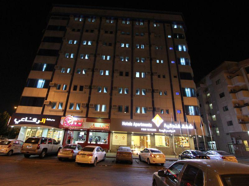Four Seasons Hotel Apartments 2 - Hotels and Accommodation in Saudi Arabia, Middle East