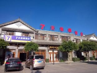 7 DAYS INN ANCIENT TOWN BRANCH