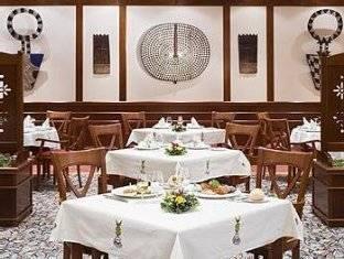 Sofitel Ouaga 2000 Hotel Ouagadougou - Restaurant