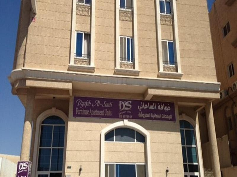 Dyafat Al Saati Apartment 5 - Hotels and Accommodation in Saudi Arabia, Middle East