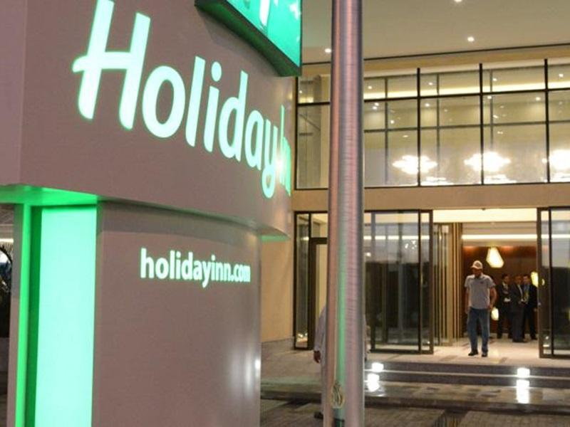 Holiday Inn Jeddah Gateway - Hotels and Accommodation in Saudi Arabia, Middle East