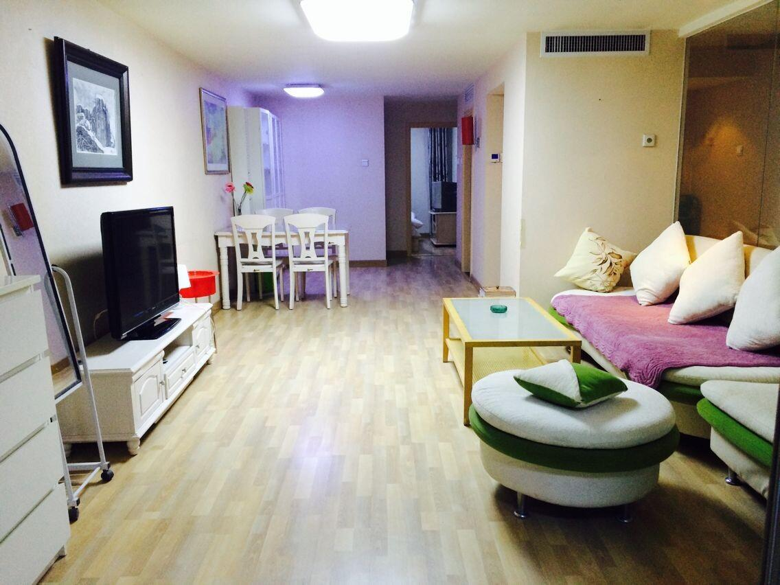 Meihua Century Self-catering Service Apartment Beijing