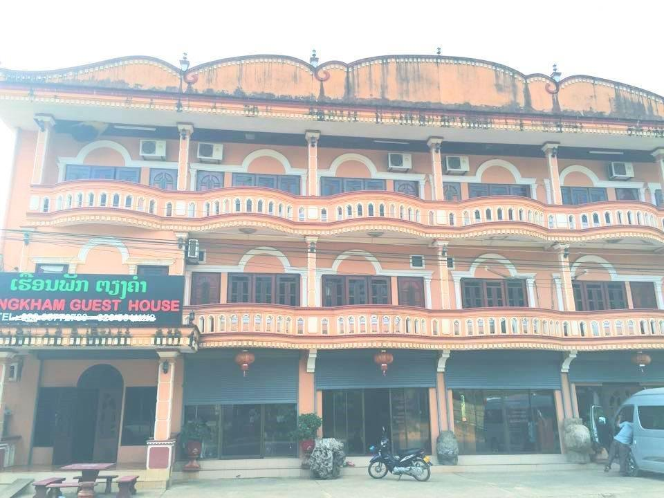 Tiengkham Guesthouse - Hotels and Accommodation in Laos, Asia