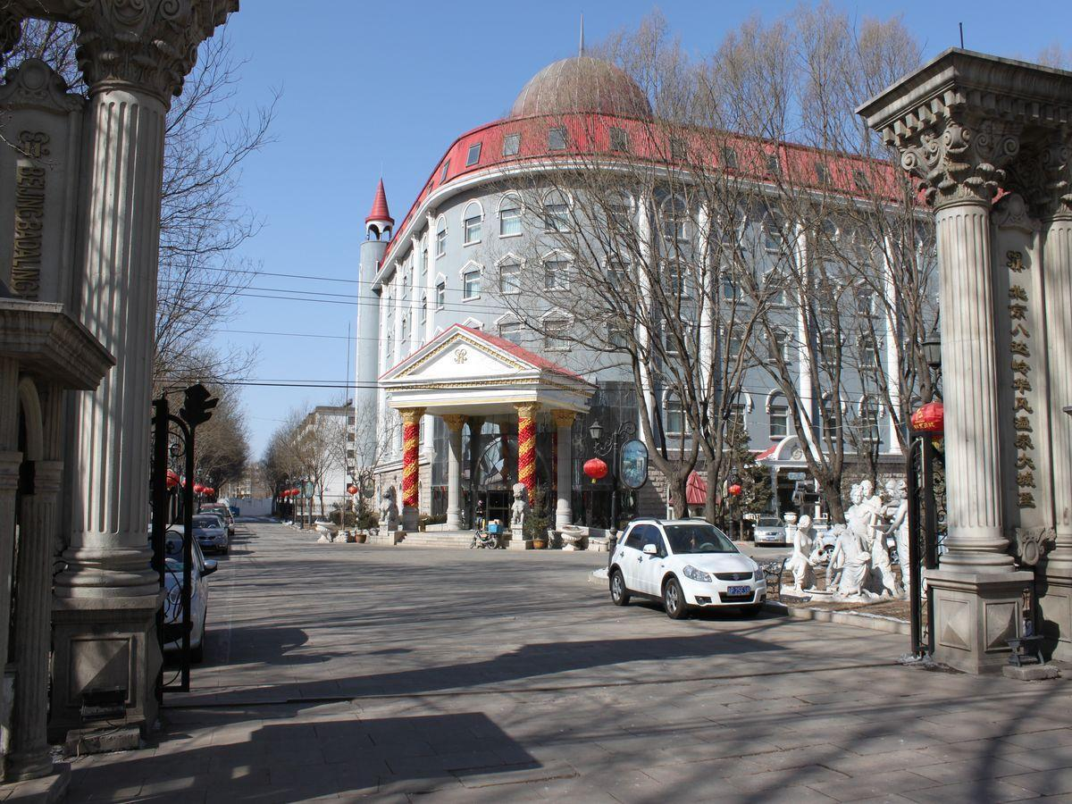 Beijing Badaling Huafeng Hot Spring Hotel - Beijing