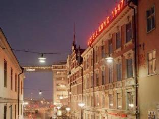 Hotell Anno 1647 Stockholm - Exterior