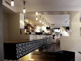 Hotell Anno 1647 Stockholm - Pub/Lounge