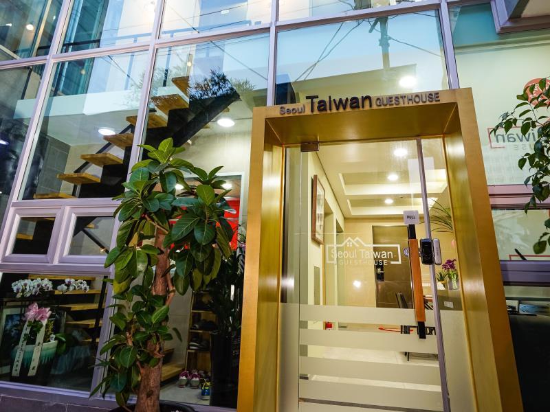 Seoul Taiwan Guesthouse - Seoul