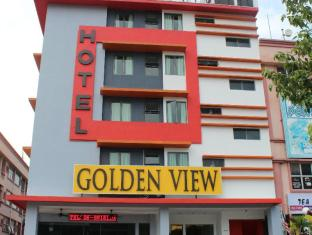 So Be Sure To Consider The Hotel Golden View Nilai For Your Next Vacation