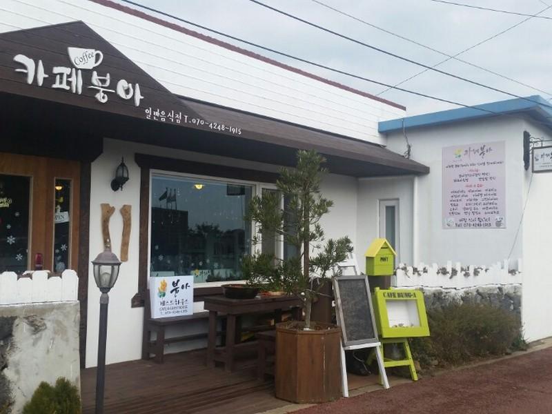 Female Guesthouse Bunga - Jeju Island
