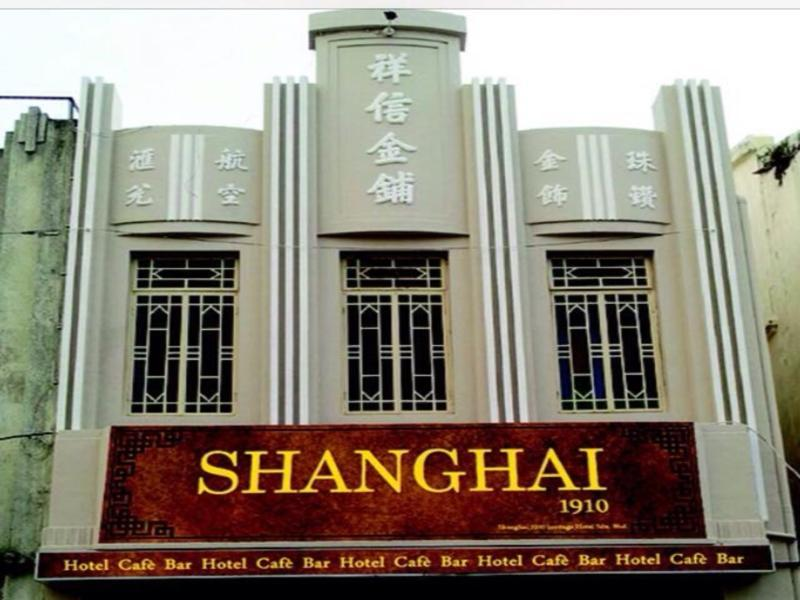 Shanghai 1910 Heritage Hotel - Hotels and Accommodation in Malaysia, Asia