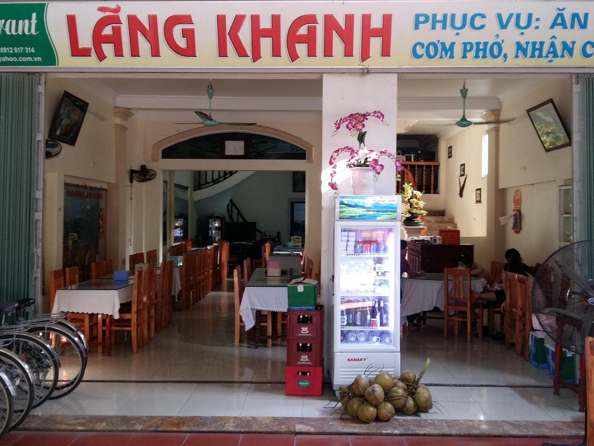 Lang Khanh Hotel - Hotels and Accommodation in Vietnam, Asia