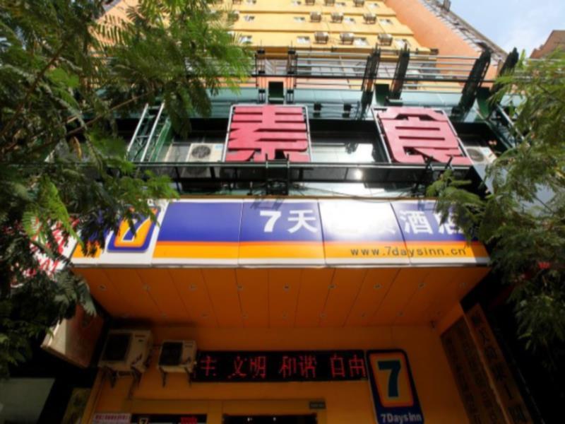 7 Days Inn Nanchang Ru Zi Road - Nanchang