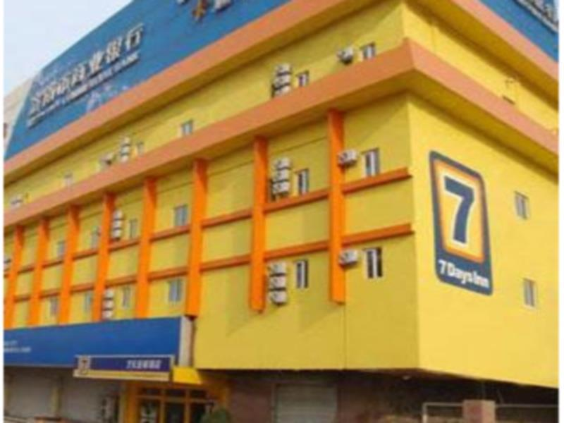 7 Days Inn Nanchang Sheng Li Road - Nanchang
