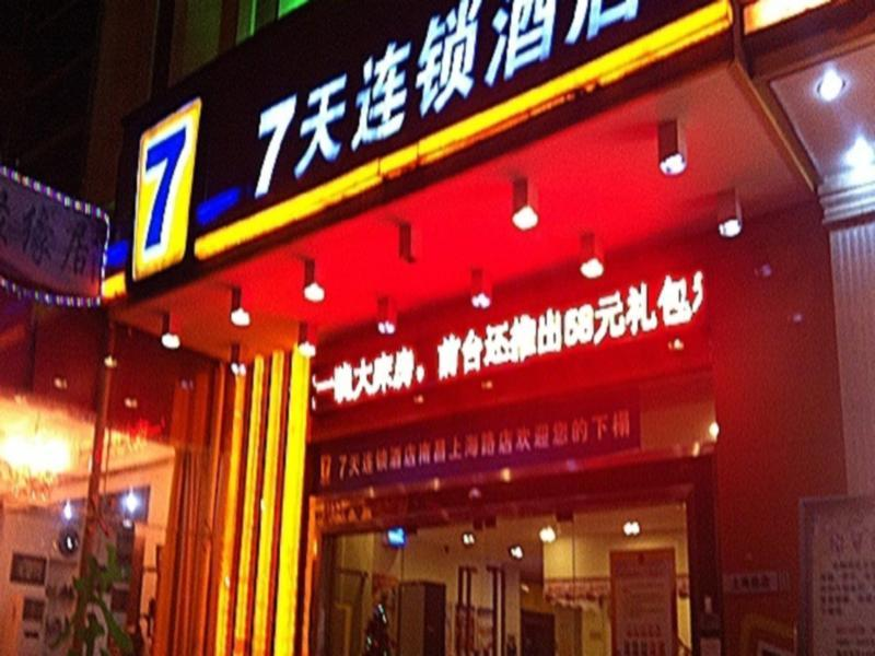 7 Days Inn Nanchang Shanghai Road - Nanchang