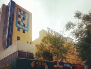 7 Days Inn Baoji West High-Tech