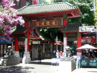 Metro Sydney Central Hotel Sydney - Surroundings - Chinatown