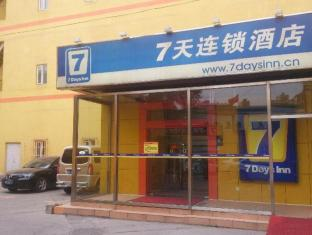 7 DAYS INN DA GU SOUTH ROAD