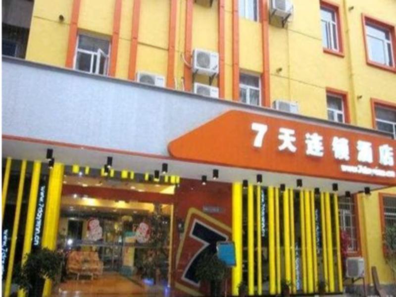7 Days Inn Nanchang West Beijing Road -