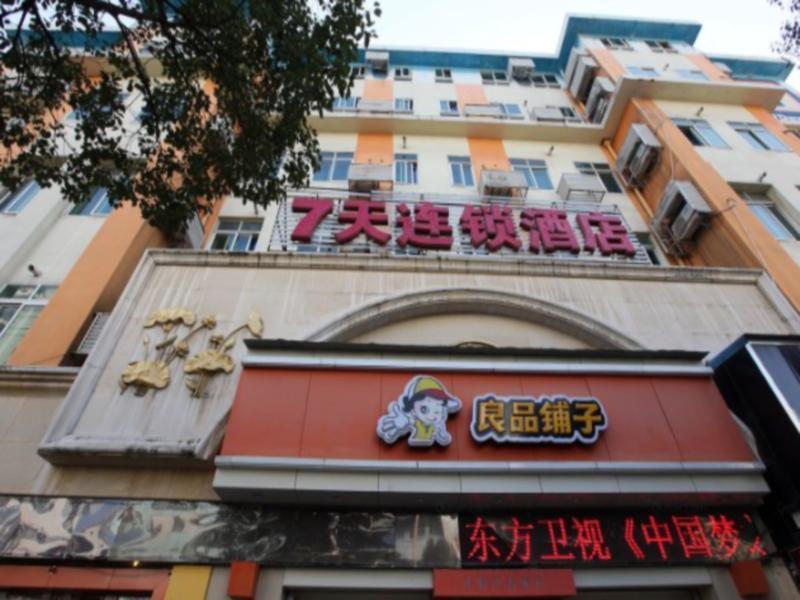 7 Days Inn Nanchang Train Station Square - Nanchang