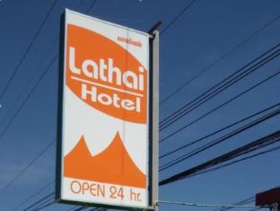 lathai hotel