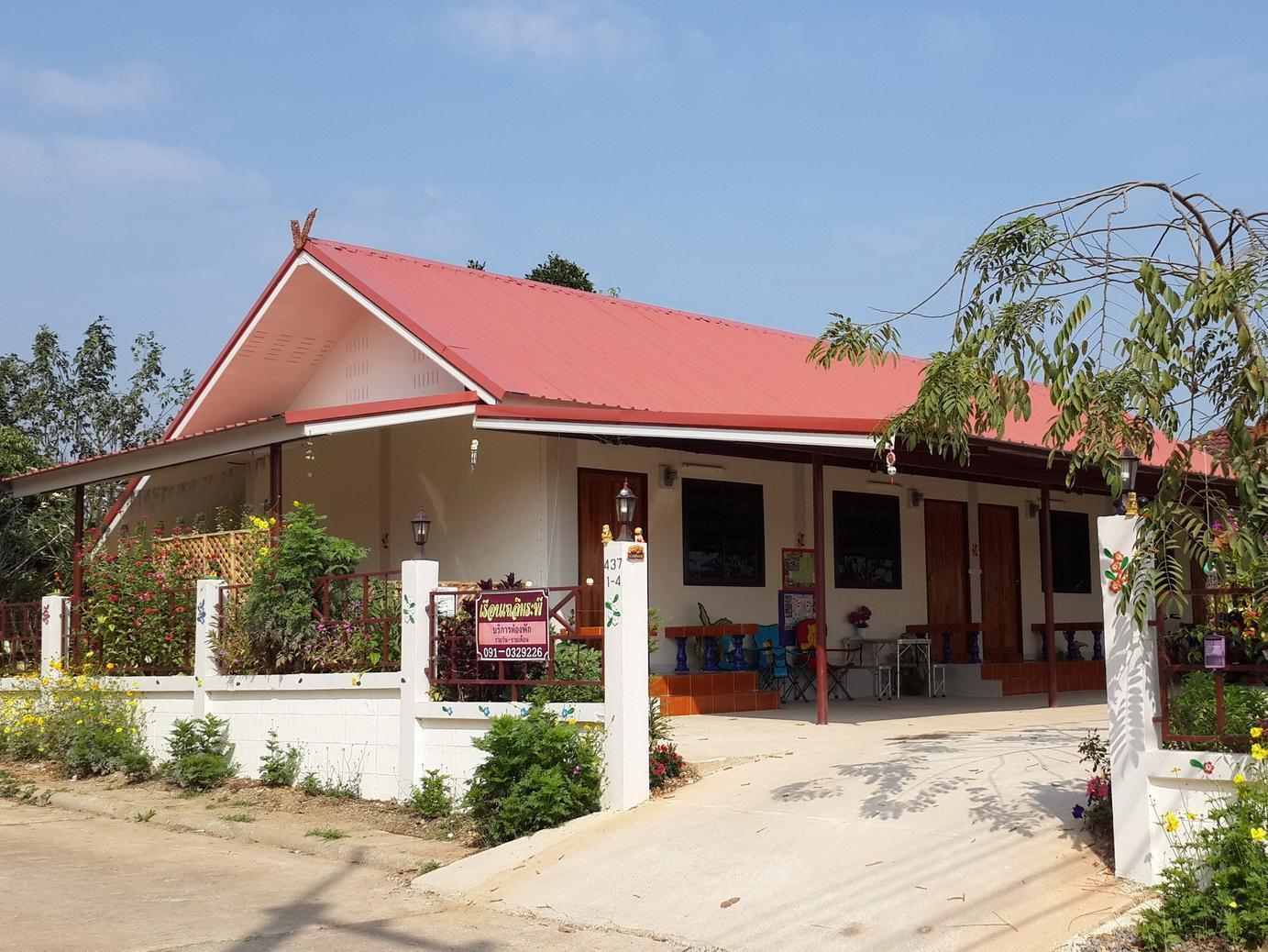 Bunrapee House - Hotels and Accommodation in Thailand, Asia