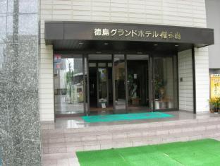 hotel Tokushima Grand Hotel Kairakuen
