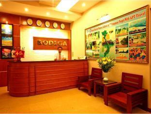 Hotell Bodega Hotel