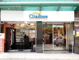 Citadines Ashley Hongkong Hong Kong - Tampilan Luar Hotel