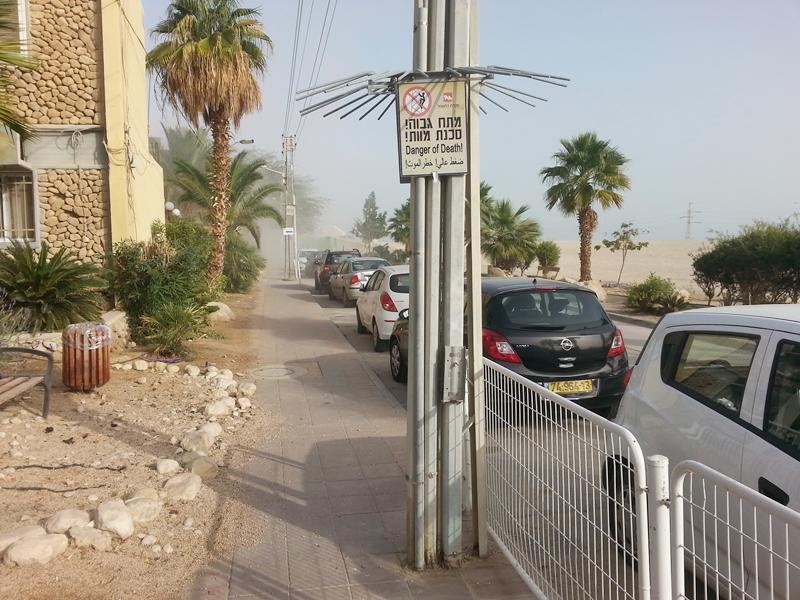 Rose Guest House - Hotels and Accommodation in Israel, Middle East