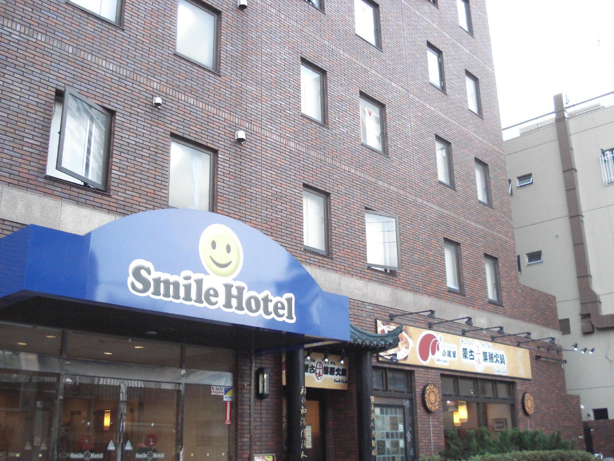 Smile Hotel Sugamo - Tokyo