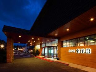 hotel Hotel Toyokan