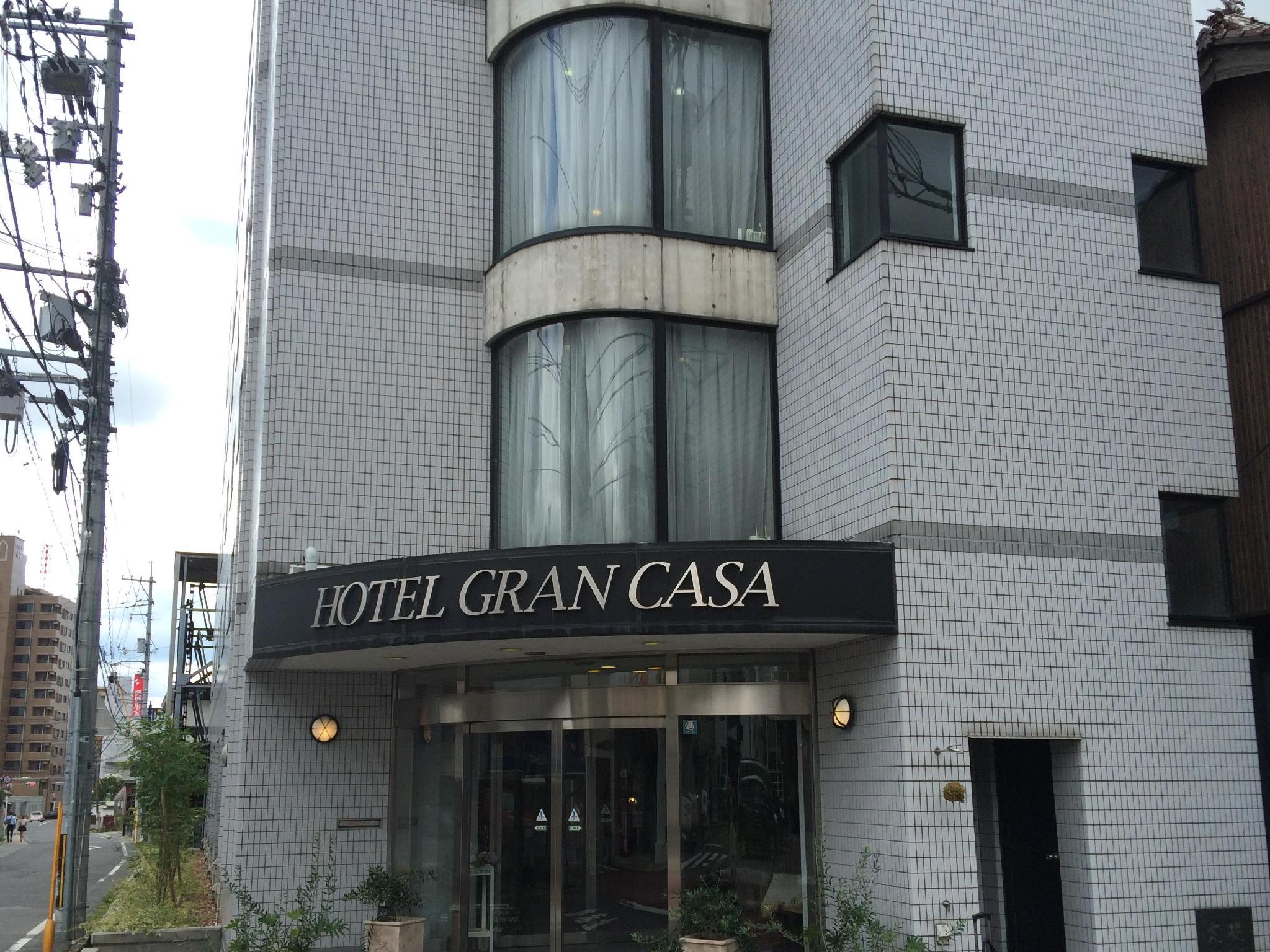 Toyoko Inn Higashi-hiroshima Saijo Ekimae - Higashi Hiroshima  Hiroshima  Japan