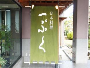 hotel Kappo Hotel Ippuku