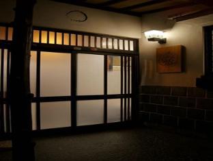 hotel Kakure Yado Yuji-inn