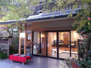 hotel Momijiya Honkan Takao Sansou Ryokan
