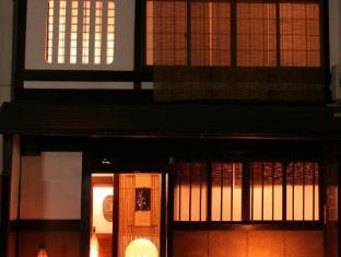 hotel naokonoza Bettei Umekoji