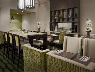 Hotel Adagio San Francisco (CA) - Food, drink and entertainment