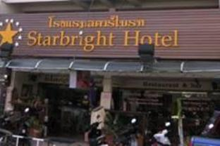 Starbright Hotel - Hotels and Accommodation in Thailand, Asia
