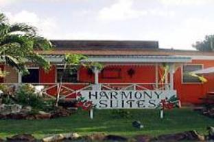 ハーモニー スイーツ ホテル