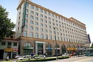 Han Guang Men Hotel
