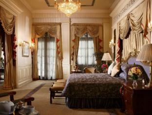 Hotel Majapahit Сурабая - Голяма стая