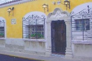 ポサダ デ ベレン ホテルの外観